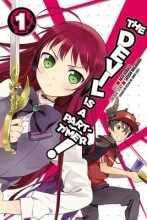 Wagahara, Satoshi The Devil Is a Part-Timer!, Vol. 1 (Manga)