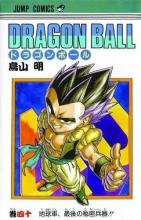 Toriyama, Akira Dragon Ball Z 24