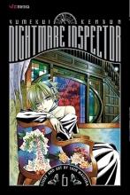 Mashiba, Shin Nightmare Inspector Yumekui Kenbun 6