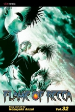 Anzai, Nobuyuki Flame of Recca, Volume 32