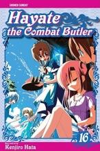 Hata, Kenjiro Hayate the Combat Butler 16