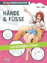Kobo, Kaneda Manga-Zeichenstudio: Hnde und Fe