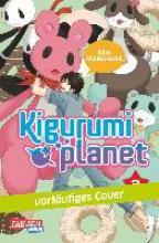 Mamahara, Ellie Kigurumi Planet 02