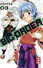Esuno, Sakae Big Order 03