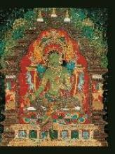 Tara, Female Buddha Blankbook
