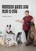 Nele De Schryver,Choose your pet like a vet