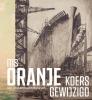 Anita van Dissel ,MS Oranje