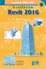 Ronald  Boeklagen ,Revit 2016, Basisboek