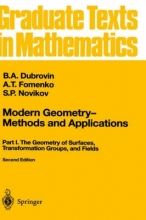 B. A. Dubrovin,   A. T. Fomenko,   I. S. Novikov Modern Geometry - Methods and Applications