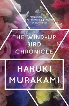 Murakami, Haruki,   Rubin, Jay The Wind-up Bird Chronicle