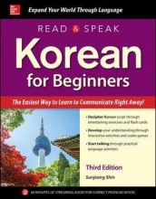Sunjeong Shin Read and Speak Korean for Beginners, Third Edition
