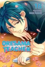 Tsubaki, Izumi Oresama Teacher 18