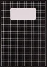 , Schrift a4 40blad 70gr 10mm ruit