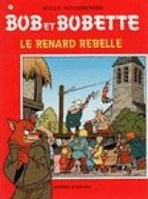 Willy  Vandersteen Bob et Bobette 257 Le Renard Rebelle