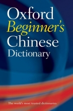 Oxford Dictionaries Oxford Beginner`s Chinese Dictionary