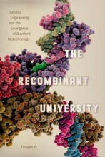 Doogab Yi The Recombinant University