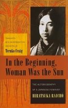 Raicho, Hiratsuka In the Beginning, Woman Was the Sun