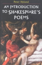 Peter Hyland An Introduction to Shakespeare`s Poems