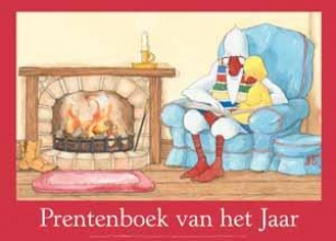 *Kiki prentenboek van het jaar 2006 poster 25 ex.