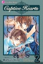 Hino, Matsuri Captive Hearts 2