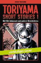 Toriyama, Akira Toriyama Short Stories 01