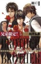 Kisaragi, Hirotaka Brother x Brother 05