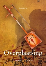 Thomas Jiskoot , Overplaatsing