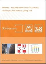 O.H.M. Sanders , Rekenen - Basisoefenboek voor de Citotoets, Entreetoets, LVS - toetsen - Groep 7&8