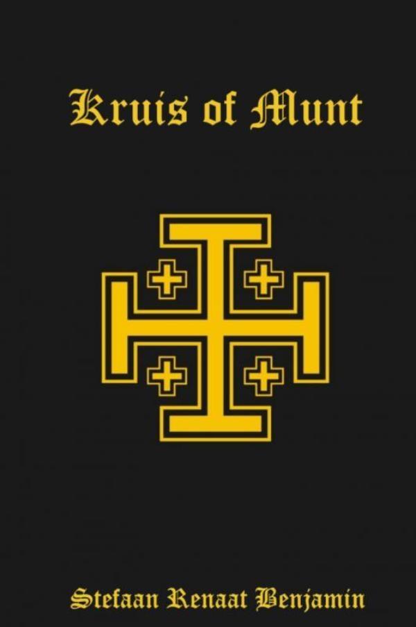 Stefaan Renaat Benjamin,Kruis of Munt