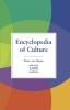 P.J.M. van Nispen,Encyclopedia of Culture
