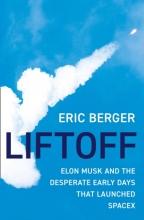 Eric Berger, Liftoff