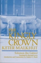 Solomon Ibn Gabirol,   Bernard Lewis The Kingly Crown