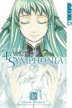 Ichimura, Hitoshi Tales of Symphonia EX