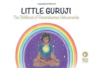 Bhakti Marga Publications Little Guruji