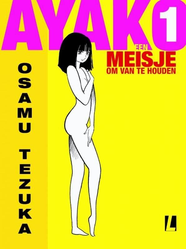 Osamu Tezuka,Een meisje om van te houden