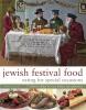 M. Spieler, Jewish Festival Food