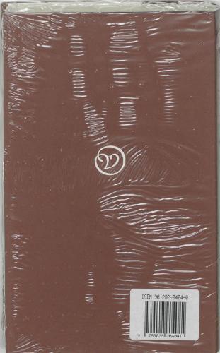 Fjodor Dostojevski,Verzamelde werken 3 aantekeningen