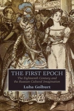 Golburt, Luba The First Epoch