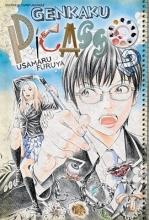 Furuya, Usamaru Genkaku Picasso, Vol. 2