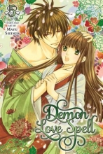 Shinjo, Mayu Demon Love Spell 5