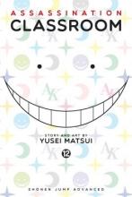 Matsui, Yusei Assassination Classroom 12