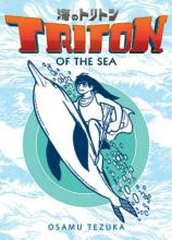 Tezuka, Osamu Triton of the Sea 2