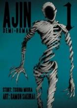 Miura, Tsuina Ajin Demi-human 1