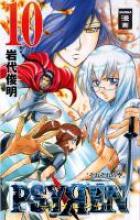 Iwashiro, Toshiaki Psyren 10