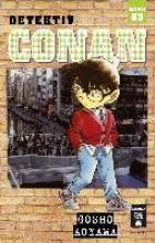 Aoyama, Gosho Detektiv Conan 83