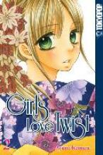 Komura, Ayumi Girls Love Twist 02