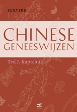 Ted J. Kaptchuk , Handboek Chinese geneeswijzen