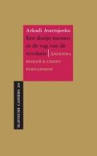 Arkadi Avertsjenko , Een dozijn messen in de rug van de revolutie