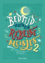 Elena  Favilli, Francesca  Cavallo Bedtijdverhalen voor rebelse meisjes 2