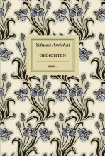 Yehuda Amichai , Gedichten I
